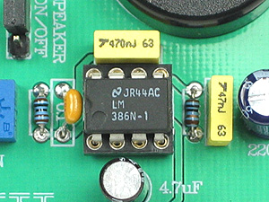 Click for Larger Image - Audio Mini Board