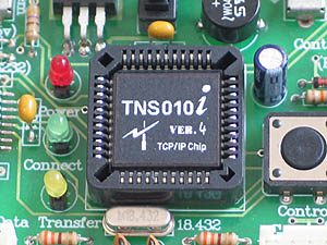TCP/IP Development Board